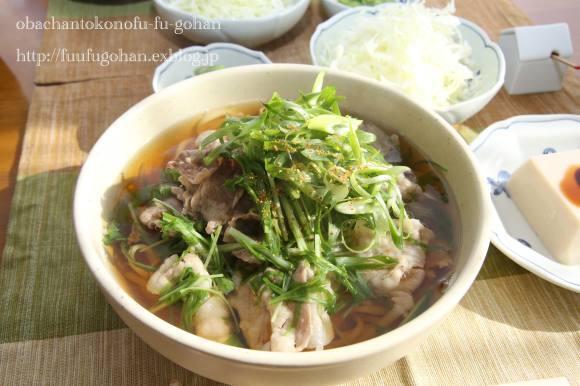 イベリコ豚と水菜のおうどんブランチ_c0326245_11585622.jpg