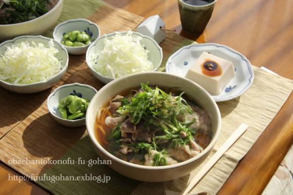 イベリコ豚と水菜のおうどんブランチ_c0326245_11591405.jpg