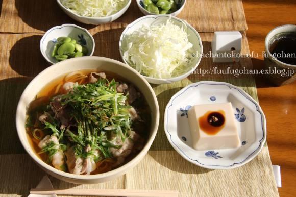 イベリコ豚と水菜のおうどんブランチ_c0326245_12002109.jpg