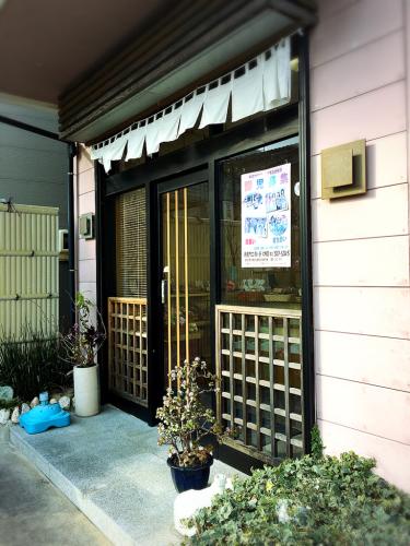 田中観月堂_e0292546_11504442.jpg