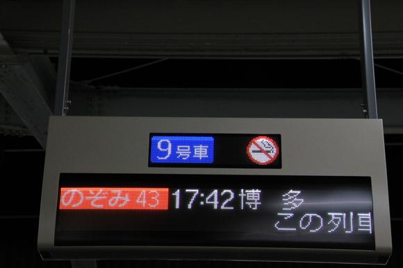 元旦・山陽新幹線で広島まで。・・_d0202264_8155627.jpg