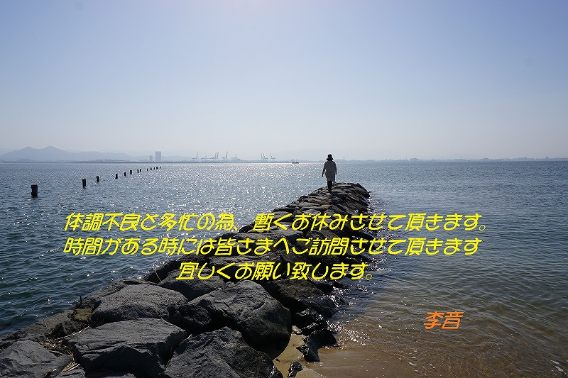 c0166666_1441234.jpg
