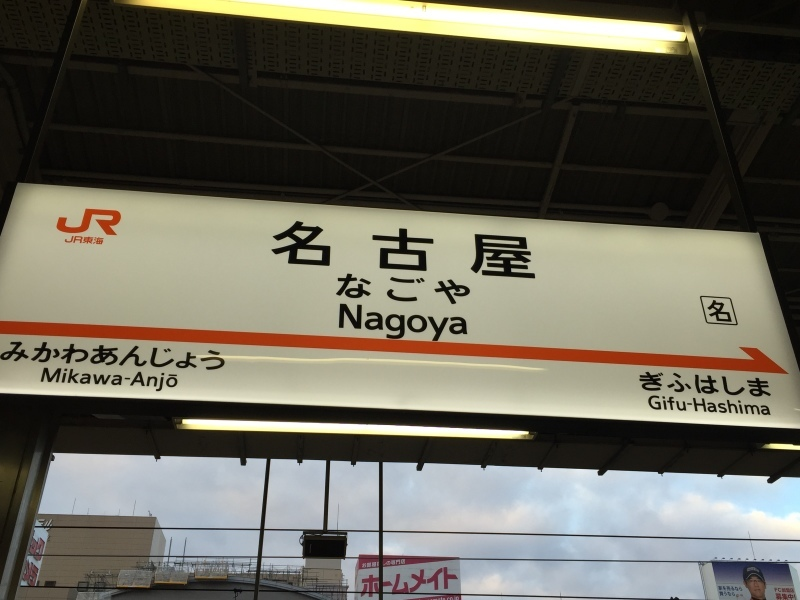 名古屋でのサロンオペラコンサート(La Glande de KITAMURA)_c0366777_01032589.jpg