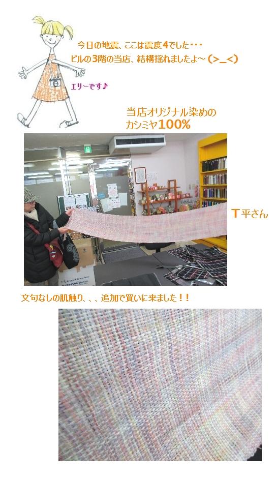 c0221884_1950592.jpg