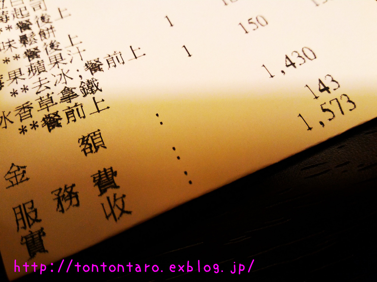 a0112888_17152535.jpg