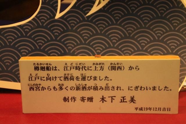 藤田八束の地方創生@私の愛する町西宮、阪神淡路大震災から21年見事に復活した兵庫県西宮市、復興に鉄道は必須条件_d0181492_20295582.jpg
