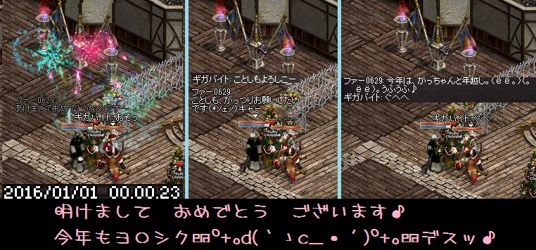 f0072010_2333034.jpg