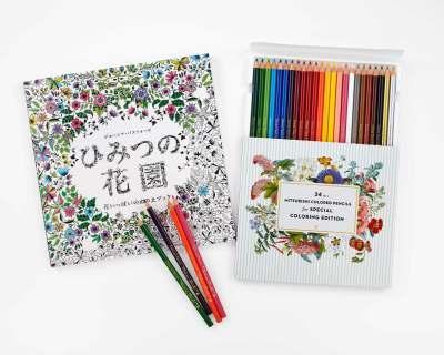 ひみつの花園色鉛筆セット 限定パッケージです オトナのぬりえ