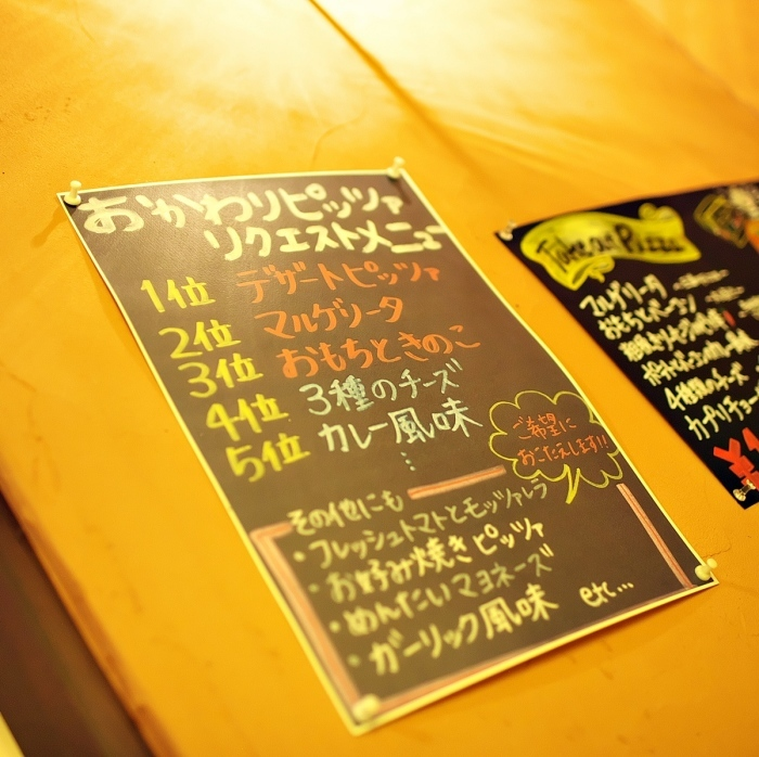 プリーモ太田店「ピザ食べ放題つきディナーセット」_a0243720_04172758.jpg