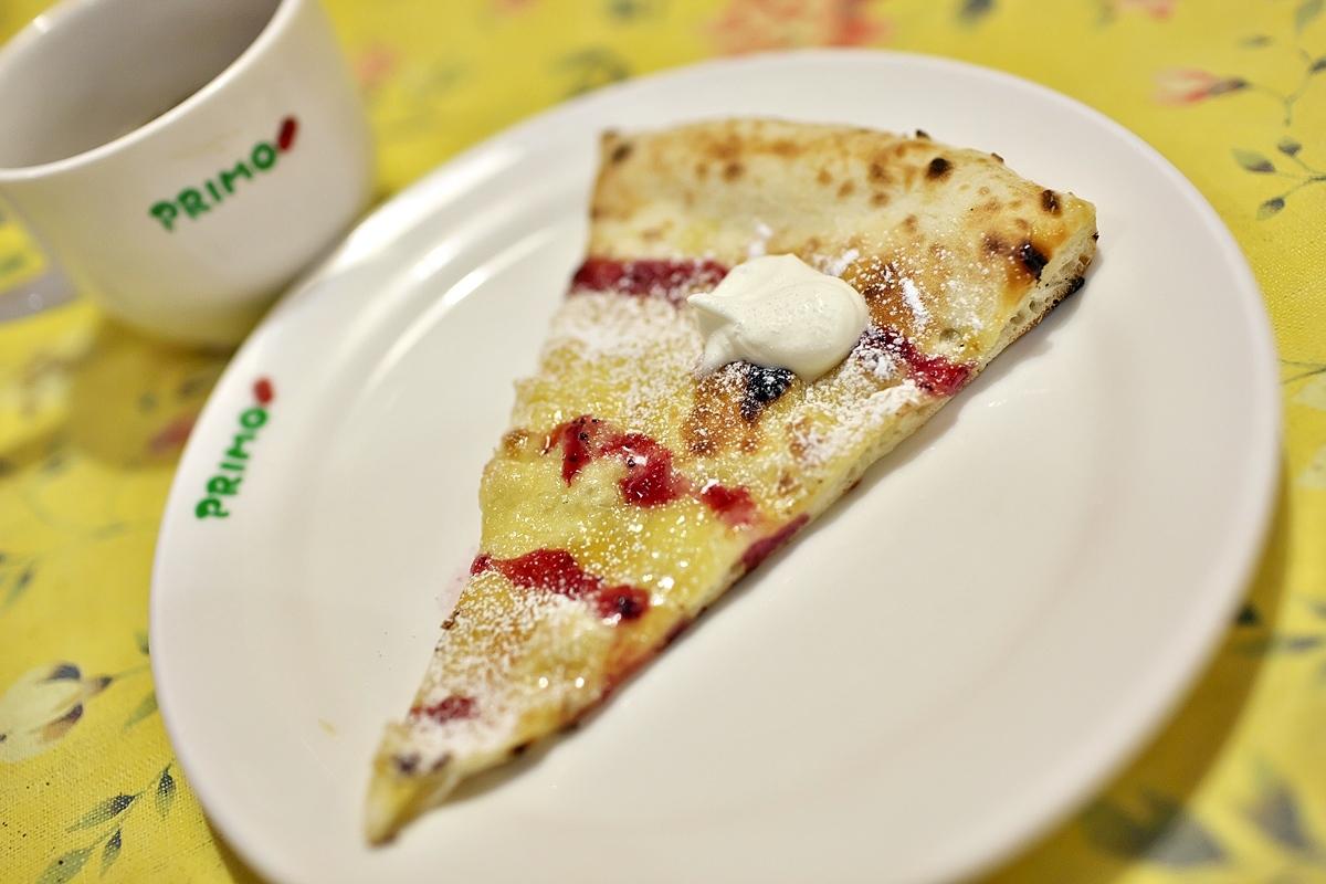 プリーモ太田店「ピザ食べ放題つきディナーセット」_a0243720_04172967.jpg