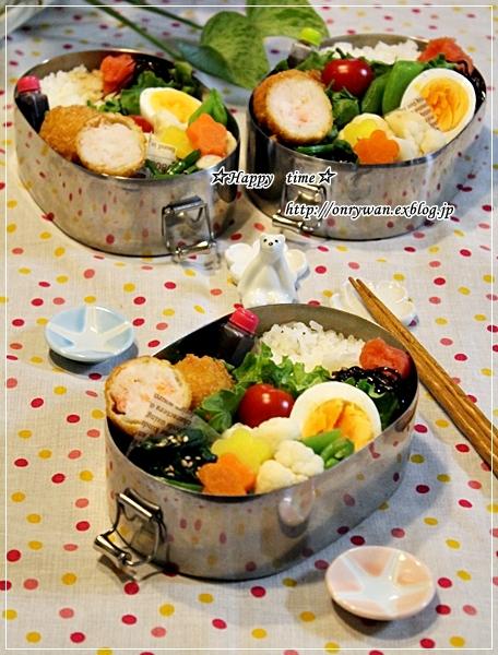 海老カツ弁当と黒豆入りうずまきラウンドパン♪_f0348032_18050119.jpg