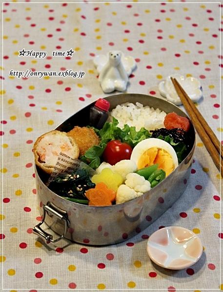 海老カツ弁当と黒豆入りうずまきラウンドパン♪_f0348032_18051011.jpg
