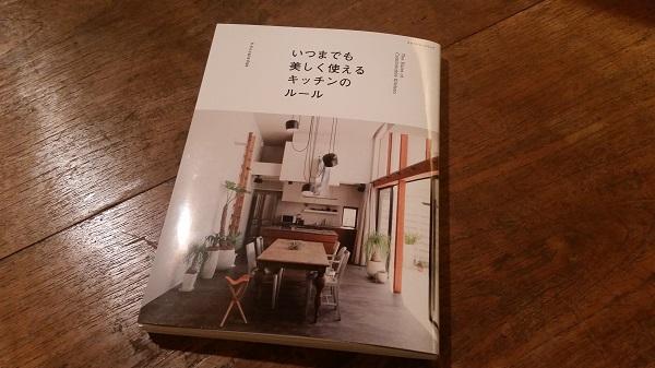 キッチンのつくり方_a0299347_15275160.jpg