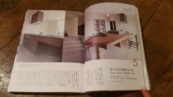 キッチンのつくり方_a0299347_15285030.jpg