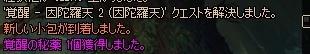 e0052353_045612.jpg