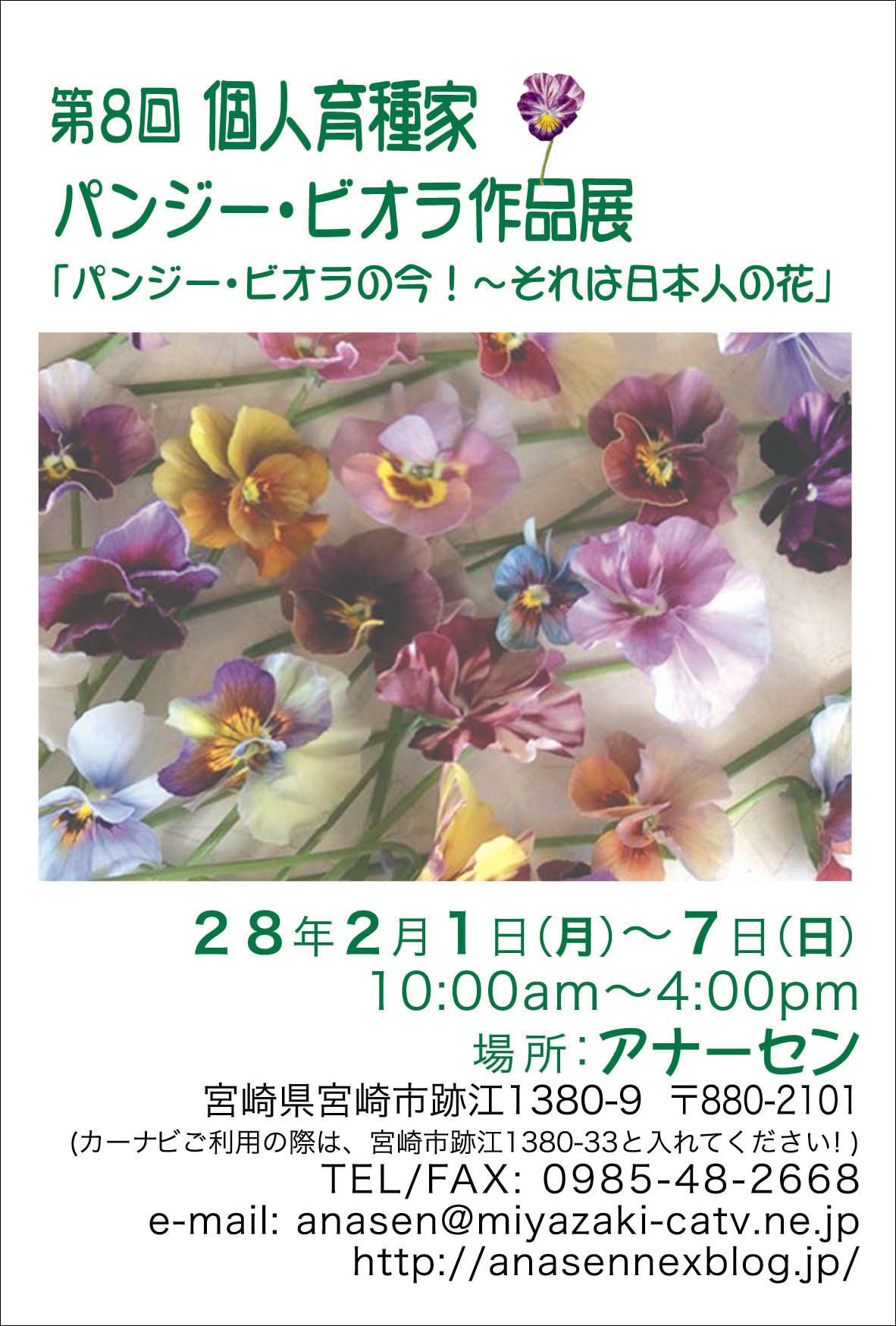 人に恋するように花との出会いも直感_b0137969_05324968.jpeg