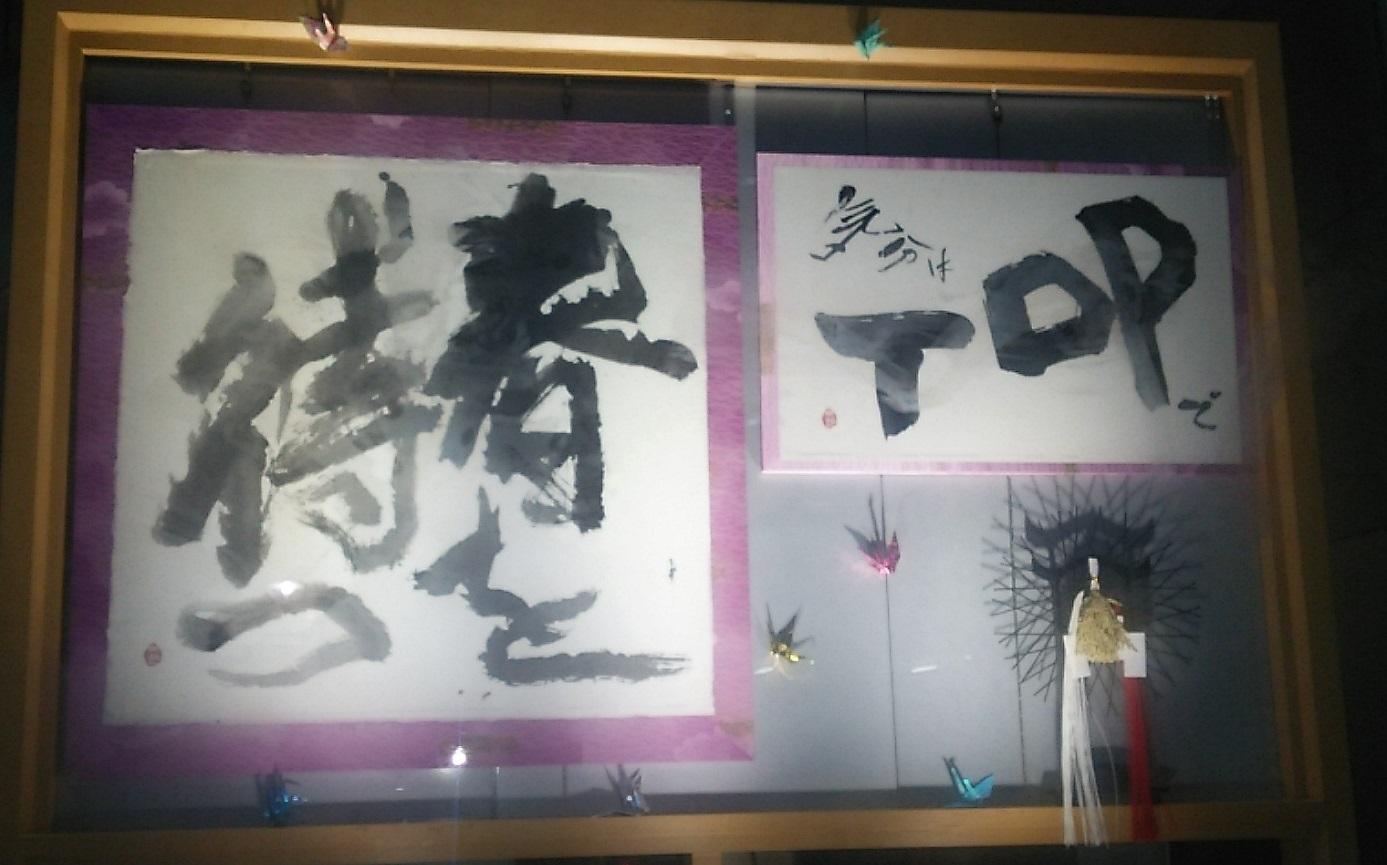 阪神淡路大震災21年目の春を待つ_a0098174_0133663.jpg