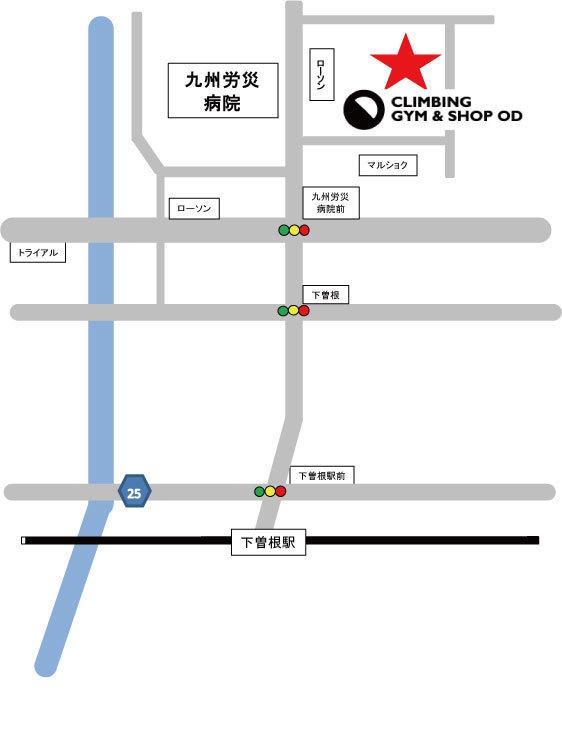 1月16日(土)八幡店はお休みです。_d0246875_22454414.jpg