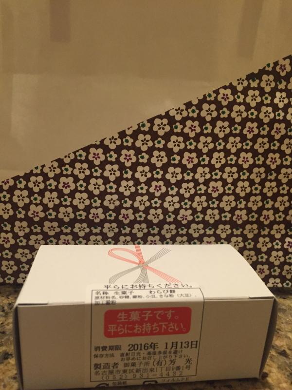 名古屋土産_c0366777_16041236.jpg