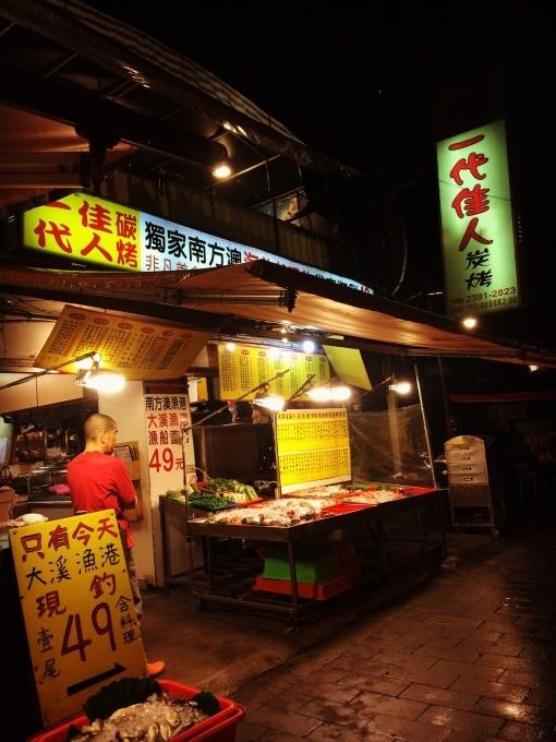 キナコ in 台湾 その2_f0115311_16111189.jpg
