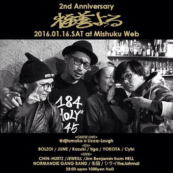 01/16(sat) 福善よる-2nd Anniversary- @ 三宿Web_a0262614_1953361.jpg