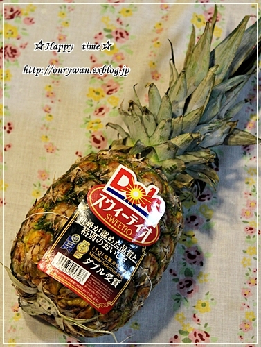 カレーライス弁当とパイナツプル~♪_f0348032_18370413.jpg