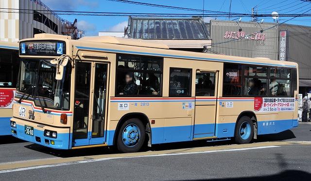 阪急バス~西工96MC(B-Ⅱ)ふそう・ワンステップバス  2813_a0164734_21503584.jpg