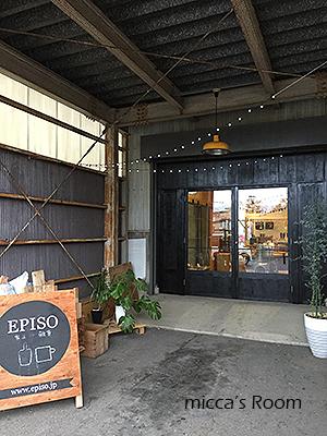 福井市 家具と生活雑貨のお店 EPISO(エピソ)_b0245038_12112615.jpg