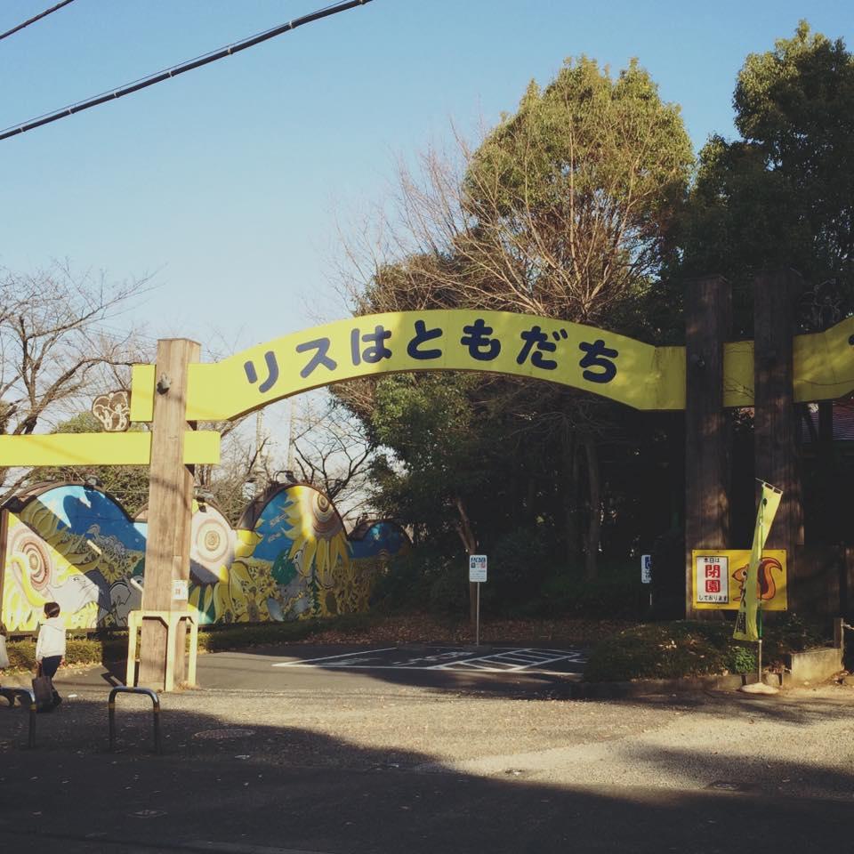 町田_d0092240_15505830.jpg