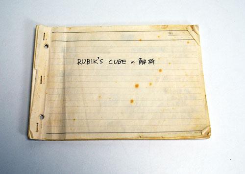 40年ぶりにルービックキューブを完成させた_d0130640_11343361.jpg