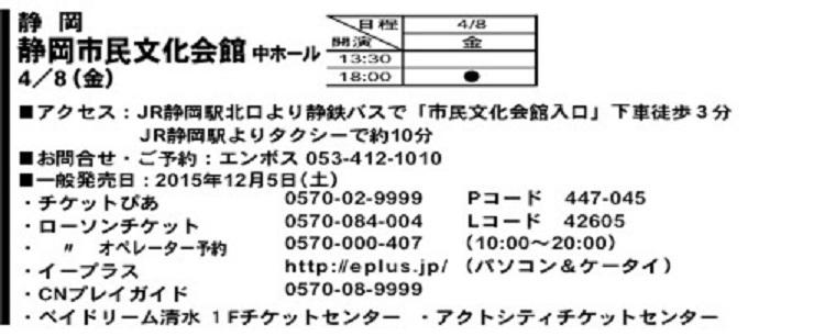 d0343540_23545146.jpg