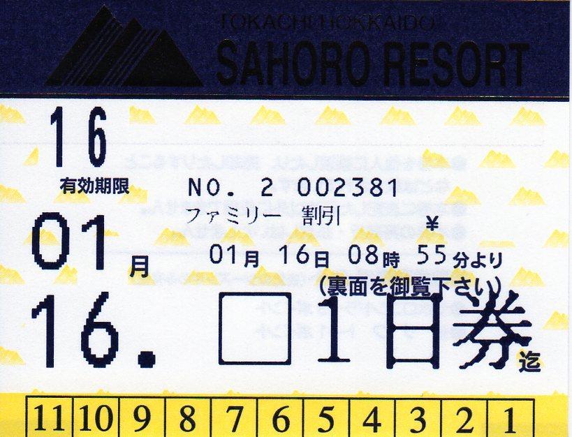 e0352951_19360980.jpg