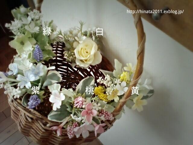 ハピひの ココから始まる春の雑貨展_b0241864_11124975.jpg