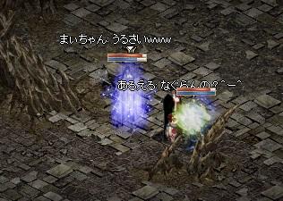 a0201367_20352744.jpg