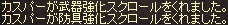 a0201367_22385960.jpg