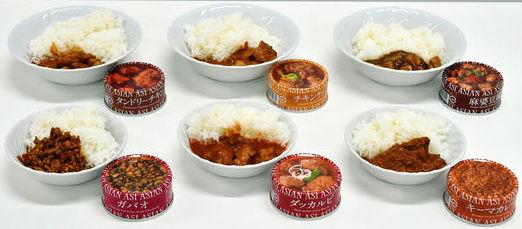「アジアン味缶詰」全8種(マルハニチロ)とは!?_e0151275_232253.jpg