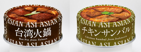 「アジアン味缶詰」全8種(マルハニチロ)とは!?_e0151275_23453721.jpg