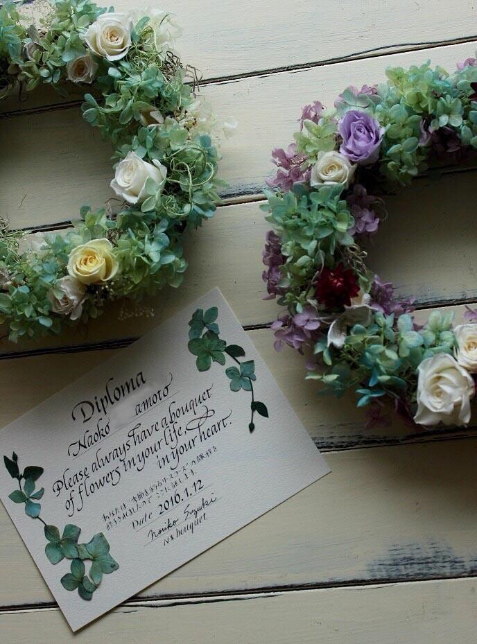 N*bouquetさんのディプロマ_b0105897_01271324.jpg