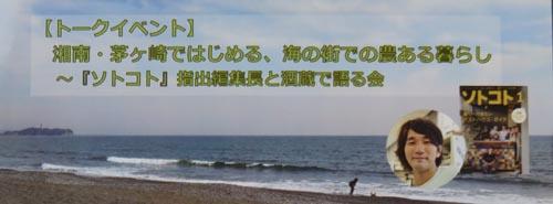 c0220597_923121.jpg