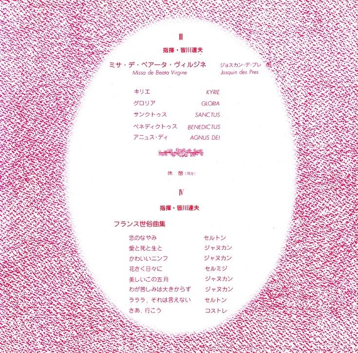 第22回定期演奏会_c0125004_21230636.jpg