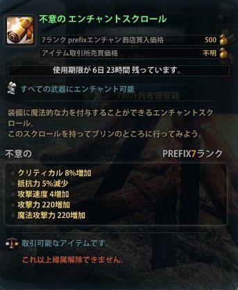 c0338009_09343052.jpg