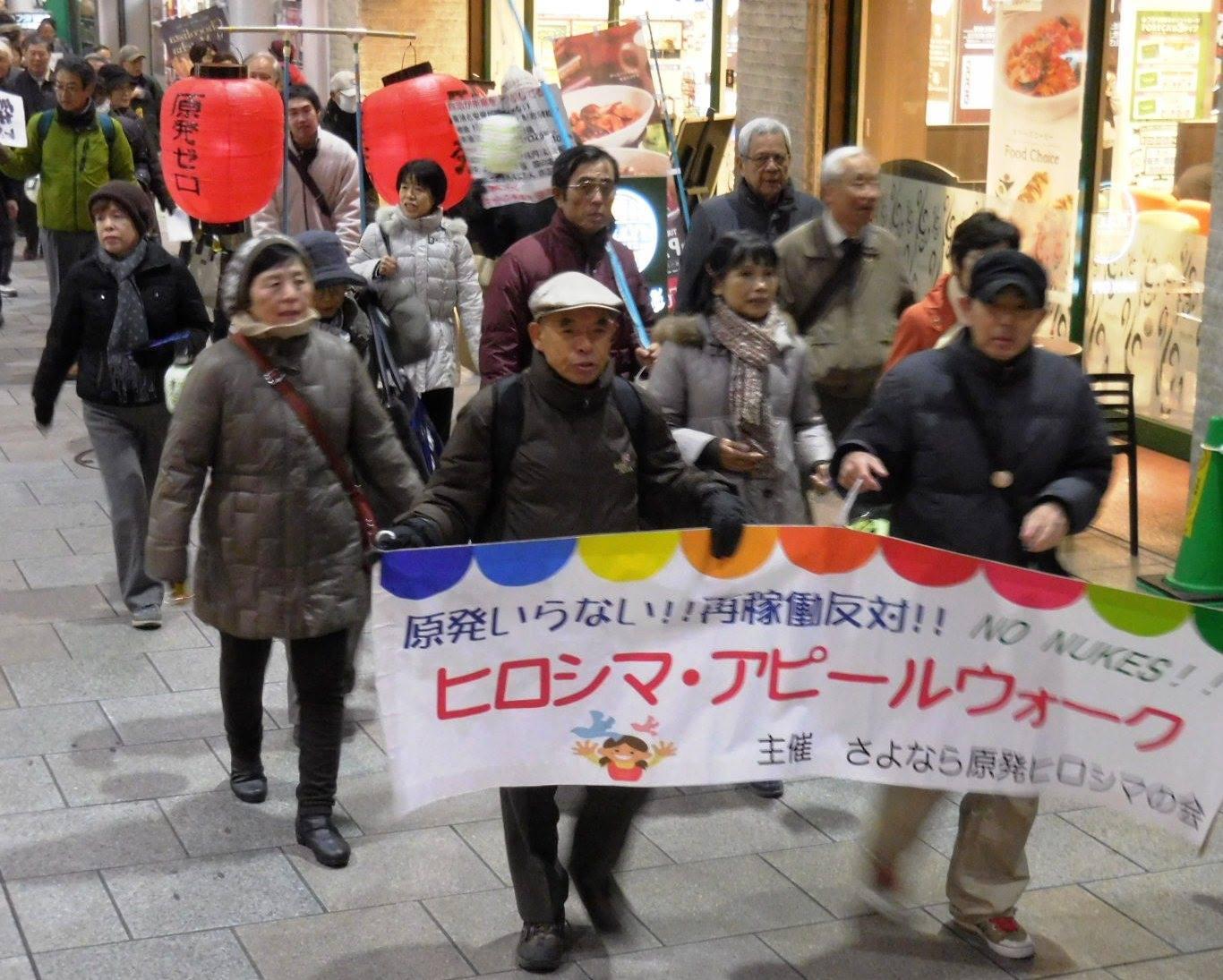 「原発ゼロ」官邸前行動に連帯するアピール・ウオーク、広島で今年もスタート_e0094315_07572013.jpg