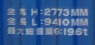 f0203926_2352618.jpg
