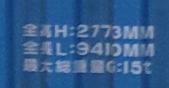 f0203926_238263.jpg