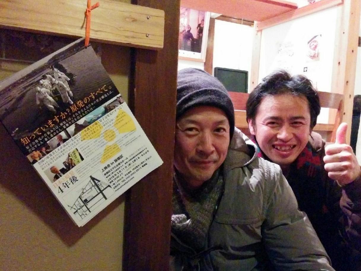 なんてんcafeさんに上映会のパンフ置いていただきました_d0004728_10535639.jpg