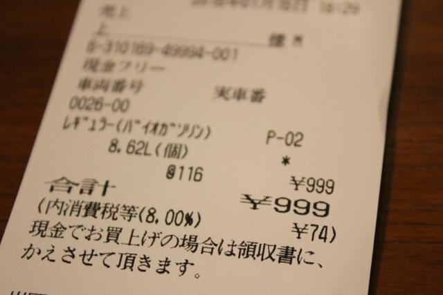 *スタバ* 〜エッグサンドイッチ〜_f0348831_21573325.jpg