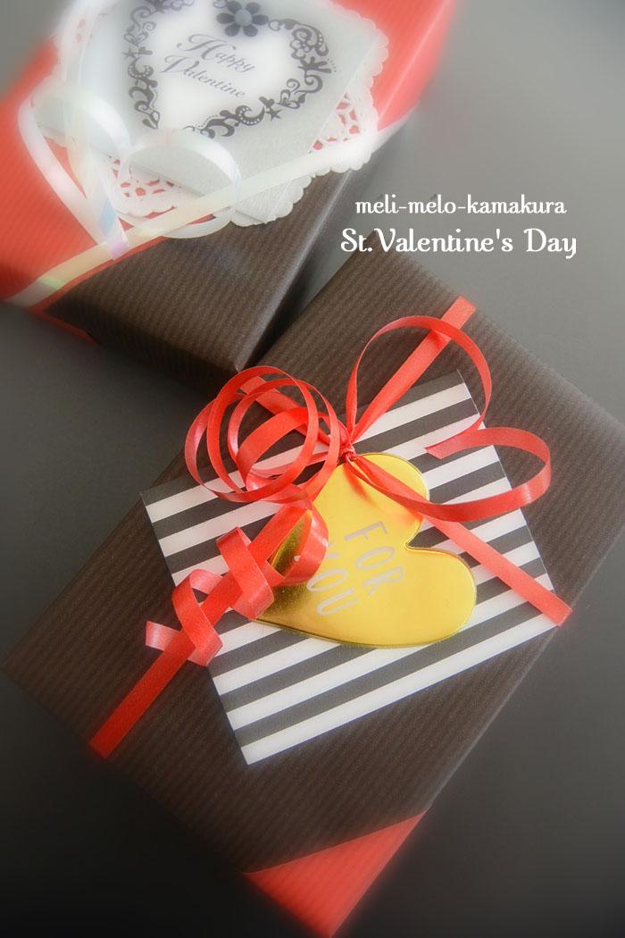 ◆ラッピング*バレンタインのプレゼント、ご自身で包みませんか?_f0251032_1532343.jpg