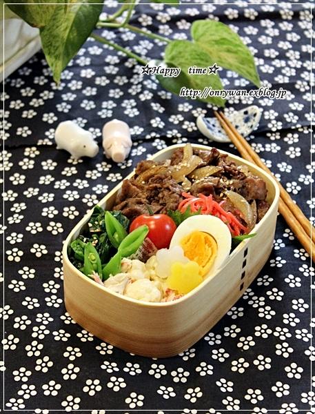 牛丼弁当と常備菜♪_f0348032_18204981.jpg