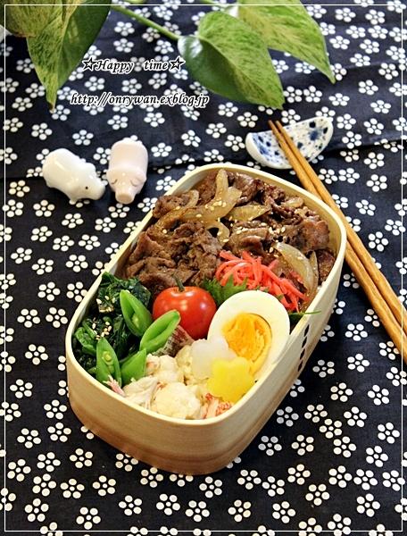 牛丼弁当と常備菜♪_f0348032_18205840.jpg