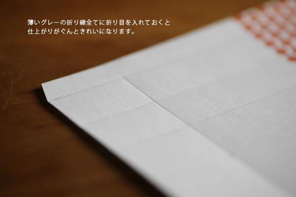 d0012237_19500521.jpg